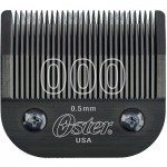 Oster Blade Size 000R для Oster 97, A6, Golden A5, Power Max, Power Pro Ultra